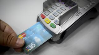 ΟΧΙ Δέσμευση λογαριασμών, γραφειοκρατία, υψηλές χρεώσεις, φρενάρουν τη χρήση πλαστικού χρήματος