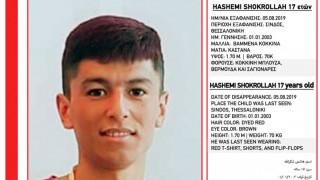 Συναγερμός στη Θεσσαλονίκη μετά την εξαφάνιση 17χρονου
