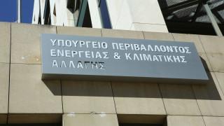 Σήμερα η πρώτη Ενεργειακή Υπουργική Διάσκεψη Ελλάδας - Κύπρου - Ισραήλ - ΗΠΑ