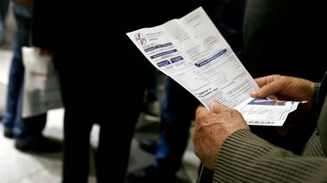 Κοινωνικό τιμολόγιο ΔΕΗ: Δείτε ως πότε πρέπει να κάνετε ξανά αίτηση