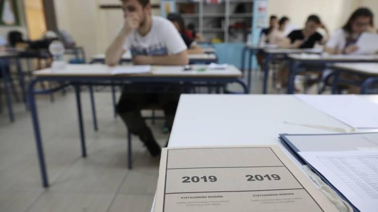 Πανελλήνιες εξετάσεις 2020: Τι αλλαγές έρχονται για τους μαθητές της Γ' λυκείου