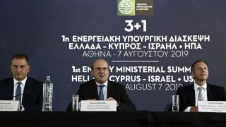 Υπουργική διάσκεψη για την ενέργεια - Στήριξη των ελληνικών και κυπριακών θέσεων