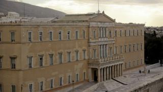 Σεβασμό στα δημοσιονομικά περιθώρια ζητεί το Γραφείο Προϋπολογισμού της Βουλής