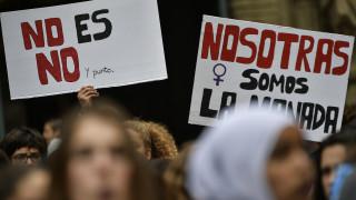 Ισπανία: Πέντε Γάλλοι ύποπτοι για τον ομαδικό βιασμό μιας Νορβηγίδας