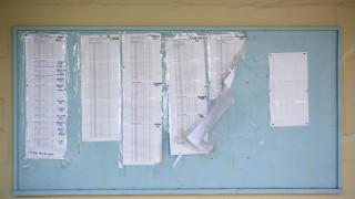 Βάσεις 2019: Πώς θα κινηθούν σε 85 περιζήτητες σχολές - Στο «κόκκινο» η αγωνία των υποψηφίων