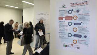 Κτηματολόγιο: Δεύτερη ευκαιρία για τα «αγνώστου ιδιοκτήτη ακίνητα»