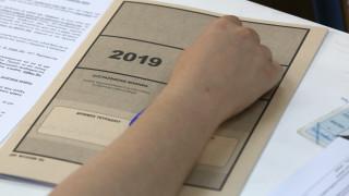 Πανελλήνιες εξετάσεις 2020: Οι αλλαγές για τους μαθητές της Γ' λυκείου