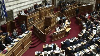 Βουλή: Αποχώρησαν ΣΥΡΙΖΑ, ΚΚΕ και ΜέΡΑ25 από τη συζήτηση για το διυπουργικό νομοσχέδιο