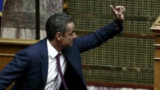 Ψηφίστηκε από ΝΔ και Ελληνική Λύση το άρθρο για το άσυλο