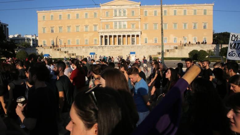 Πορείες διαμαρτυρίας για την κατάργηση του πανεπιστημιακού ασύλου