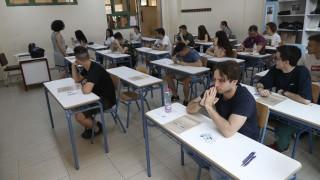 Πανελλήνιες εξετάσεις 2020: Τι αλλάζει για τους μαθητές της Γ' λυκείου
