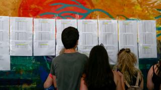 Βάσεις 2019: Πώς θα κινηθούν σε 85 περιζήτητες σχολές