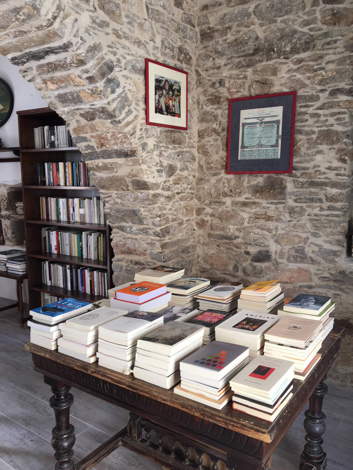 ΒιβλιοπωλείοΣικίνου