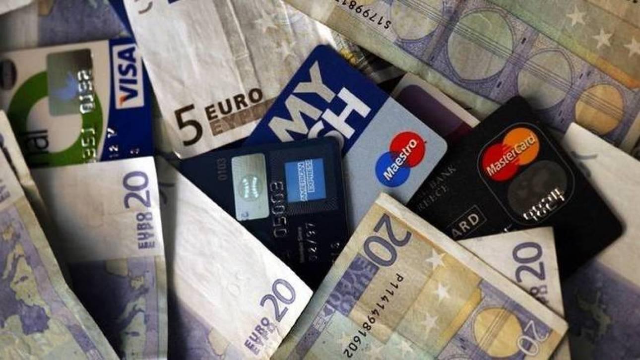 Με «δανεικά» πληρώνουν την εφορία οι φορολογούμενοι