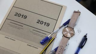 Βάσεις 2019: Πώς θα διαμορφωθούν σε 85 περιζήτητες σχολές