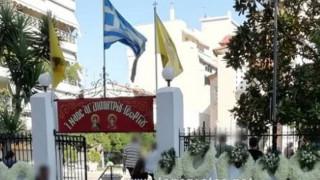Φθιώτιδα: Κλίμα οδύνης στην κηδεία του 14χρονου Μάριου