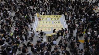 Χάος στο Χονγκ Κονγκ: Εκτεταμένη χρήση δακρυγόνων κατά των διαδηλωτών