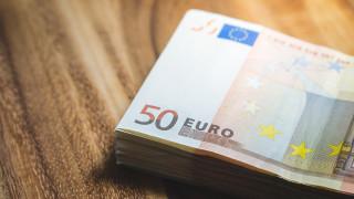 Συντάξεις Σεπτεμβρίου 2019: Δείτε πότε θα αρχίσουν οι πληρωμές
