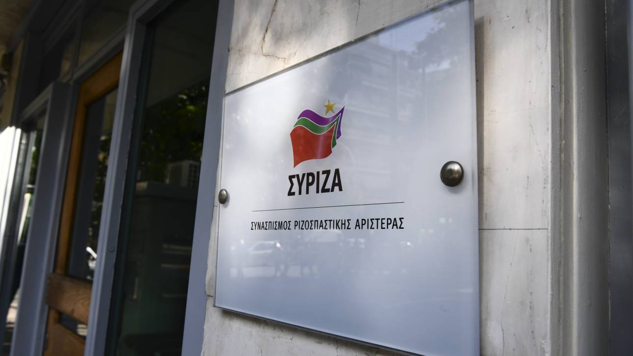 ΣΥΡΙΖΑ: Αστεία η προσπάθεια της ΝΔ να χαμηλώσει τον πήχη στη διαχείριση κονδυλίων