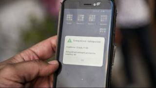 Μαξίμου: Χωρίς δημόσια δαπάνη τα μηνύματα από το 112