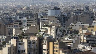 Προστασία α' κατοικίας: Ολοκληρώθηκε η 6η εβδομάδα λειτουργίας της ηλεκτρονικής πλατφόρμας