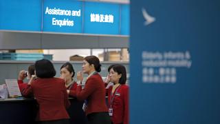 Χονγκ Κονγκ: Με απολύσεις απειλεί η Cathay Pacific τους εργαζομένους που στηρίζουν τις διαδηλώσεις