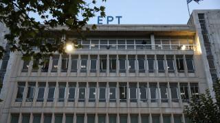 Κόντρα ΣΥΡΙΖΑ - κυβέρνησης για τον πρόεδρο της ΕΡΤ