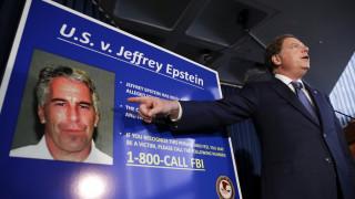 ΗΠΑ: Το υπ. Δικαιοσύνης επιβεβαιώνει σοβαρές παρατυπίες στη φυλακή του Έπσταϊν