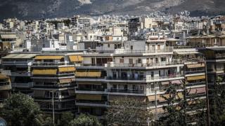 Χωλαίνει η εφαρμογή του νέου καθεστώτος προστασίας της πρώτης κατοικίας