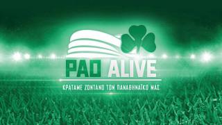 Ξεπέρασε τα 600.000 ευρώ το PAO Alive