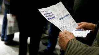 Κοινωνικό Οικιακό Τιμολόγιο: Δείτε μέχρι πότε ισχύει η παράταση για την υποβολή αιτήσεων