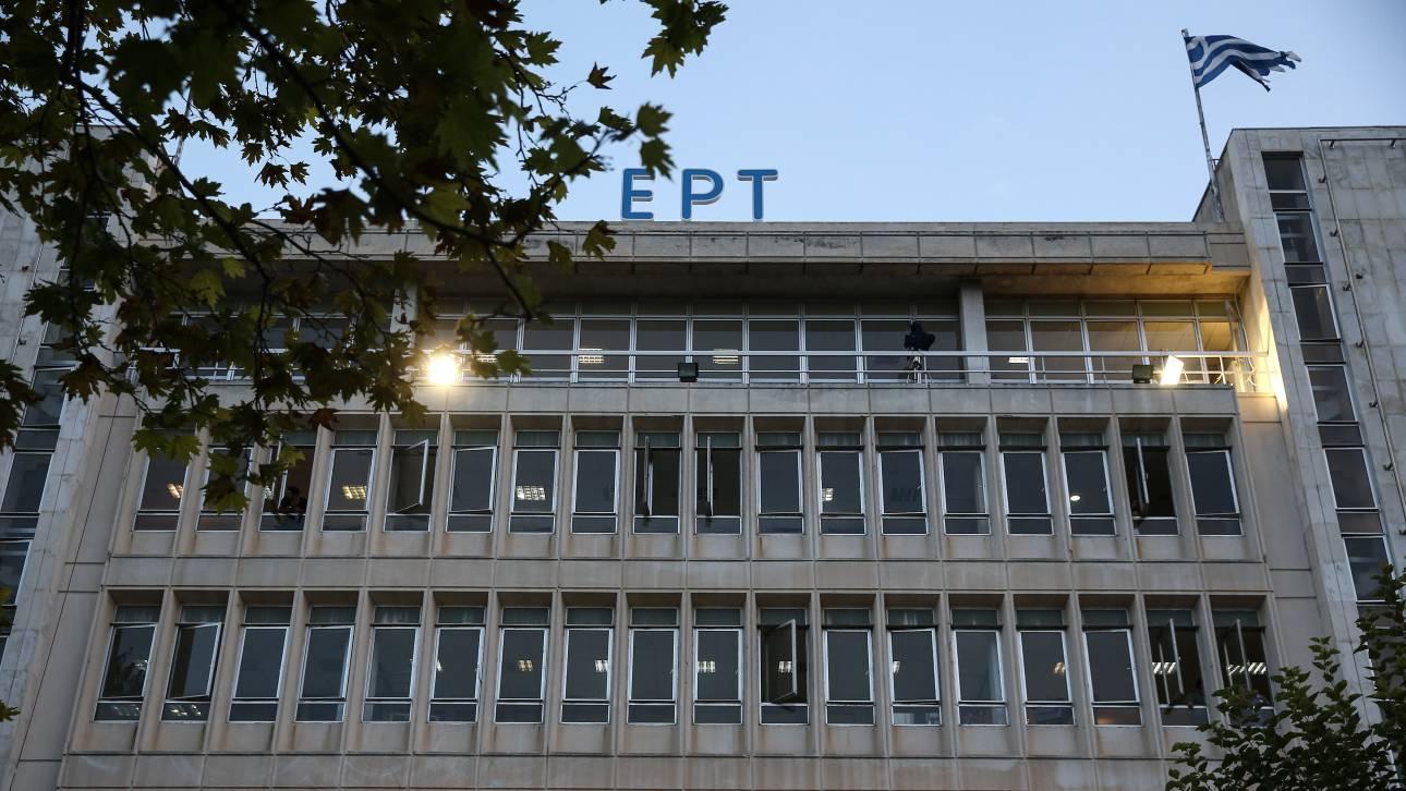 ΕΡΤ: Δημόσια τηλεόραση ή το μακρύ χέρι της εκάστοτε κυβέρνησης;