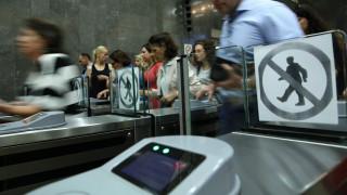 Μέσα Μαζικής Μεταφοράς: Τι αλλάζει στο ηλεκτρονικό εισιτήριο
