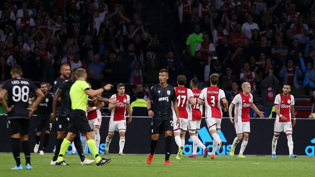 Άγιαξ - ΠΑΟΚ 3-2: Το πάλεψε αλλά λύγισε στο τέλος
