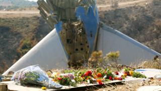 Helios: 14 χρόνια από την αεροπορική τραγωδία που συγκλόνισε Ελλάδα και Κύπρο