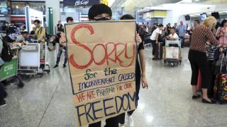 Χονγκ Κονγκ: Απολύθηκαν δύο πιλότοι που συμμετείχαν στις διαδηλώσεις