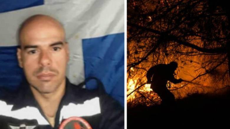 Φωτιά στην Εύβοια: Συγκλονίζει ο εγκαυματίας πυροσβέστης - «Μας κύκλωσε η φωτιά»