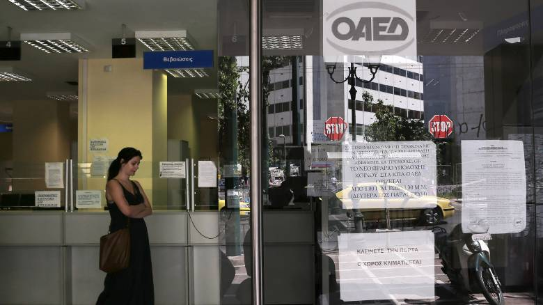 ΟΑΕΔ - Εποχικό επίδομα: Ποιοι το δικαιούνται και πότε θα καταβληθούν τα χρήματα