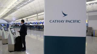 Χονγκ Κονγκ: Παραιτήσεις στην Cathay Pacific μετά την ρητορική για όσους στηρίζουν τις διαμαρτυρίες