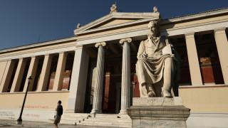 Επτά ελληνικά πανεπιστήμια κέρδισαν μία θέση στα 1000 κορυφαία του κόσμου