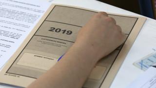 Βάσεις 2019: Προβλέψεις για 30 δημοφιλείς σχολές