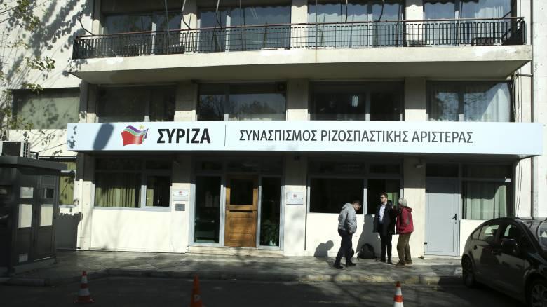ΣΥΡΙΖΑ: Τα στοιχεία του προϋπολογισμού επιβεβαιώνουν τις επιτυχίες της κυβέρνησης ΣΥΡΙΖΑ