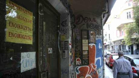 Φοιτητική στέγη & Airbnb: Ο νέος χάρτης των ενοικίων – Πώς διαμορφώνονται οι τιμές σε όλη την Ελλάδα