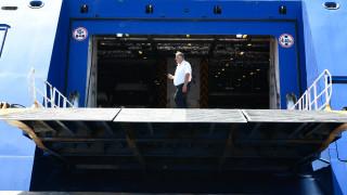 Ταλαιπωρία για 214 επιβάτες: Στο λιμάνι της Μήλου εξαιτίας μηχανικής βλάβης το Supercat