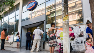 ΟΑΕΔ: Νέο πρόγραμμα απασχόλησης για 10.000 ανέργους - Ποιους αφορά