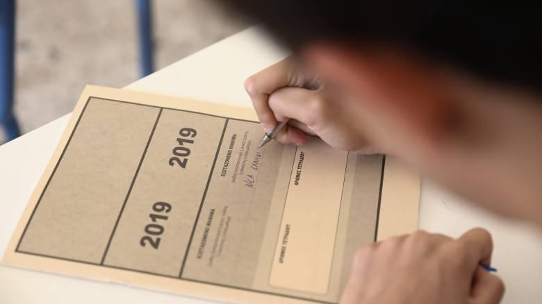 Βάσεις 2019: Αντίστροφη μέτρηση για την ανακοίνωση των αποτελεσμάτων