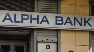 Η Alpha Bank υιοθετεί τις αρχές υπεύθυνης τραπεζικής των Ηνωμένων Εθνών