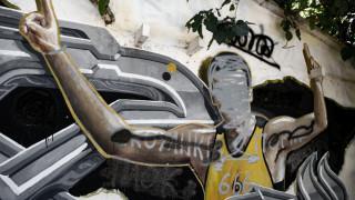 Άγνωστοι βανδάλισαν το γκράφιτι αφιερωμένο στον Νίκο Γκάλη