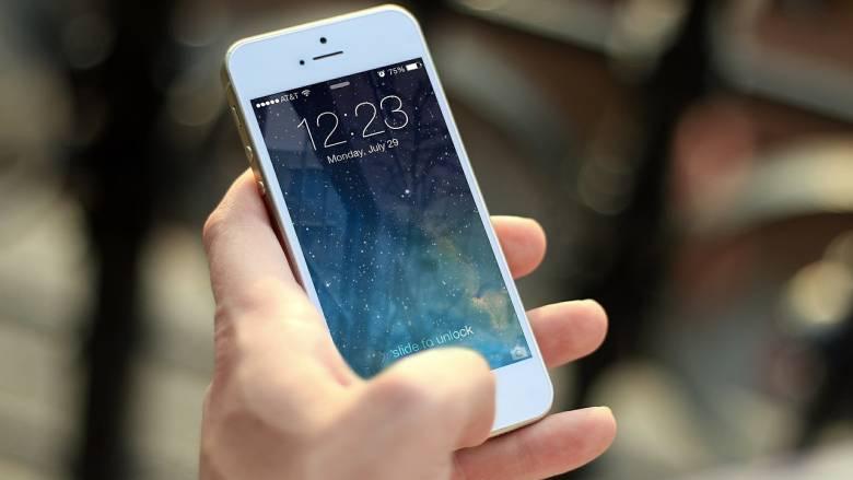 Πάργα: Έσκασε το κινητό του δίπλα του την ώρα που κοιμόταν