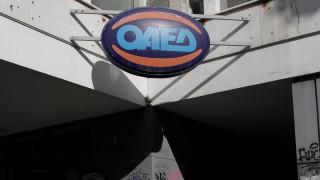 Εποχικό επίδομα ΟΑΕΔ: Πότε θα γίνει η καταβολή και ποιοι είναι οι δικαιούχοι